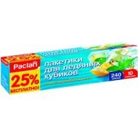 Пакетики для приготовления льда Paclan 10 шт (404140)