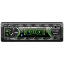 Автомагнитола Soundmax SM-CCR3188FB