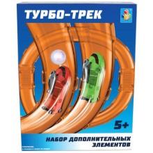 Турбо-трек 1toy дополнительные элементы, 26 деталей (Т14100)
