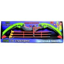 Игровой набор 1toy лучника, лук со светом (Т59888)