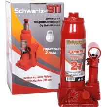 Домкрат гидравлический SCHWARTZ-911 DOMK0004, 2 т