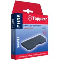 Фильтр для пылесоса Topperr FHR8