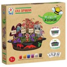 Товар для детского творчества 1toy Во саду ли в огороде: Сад дракона (Т15181)