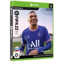 Игра для Xbox Series X EA FIFA 22