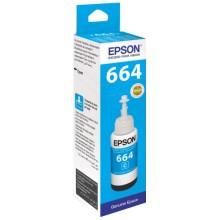 Чернила Epson T6642 (C13T66424A)