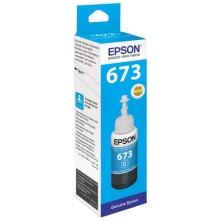 Чернила Epson T6732 (C13T67324A)