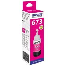 Чернила Epson T6733 (C13T67334A)