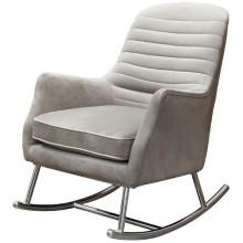 Кресло-качалка GARDA-DECOR 48MY-2569 PEG Silver