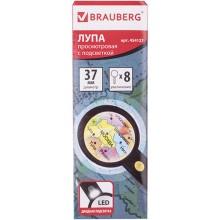 Лупа просмотровая Brauberg 37 мм, x8, с подсветкой (454127)