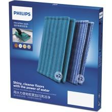 Салфетка из микрофибры Philips XV1700/01, 4 шт
