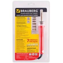 Набор для выжигания и пайки Brauberg 7 насадок (150620)