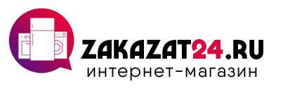 Интернет-магазин ZAKAZAT24.RU